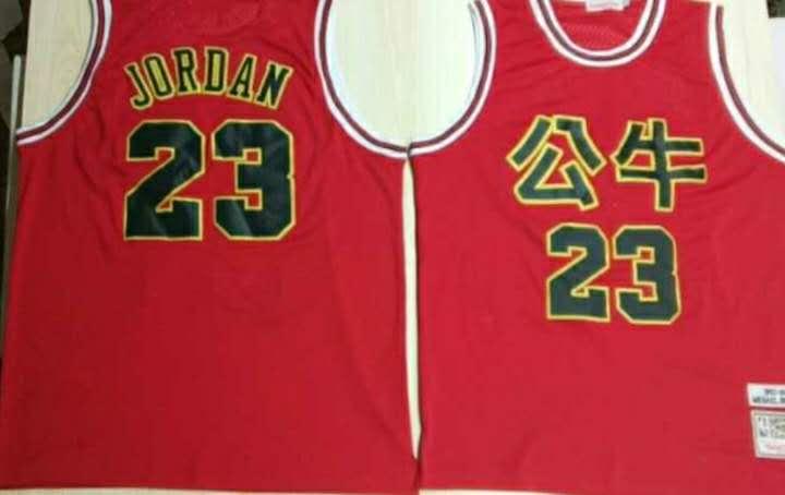 Bulls 23 Michael Jordan Red Mitchell & Ness 2019 Chinese New Year Swingman Jersey