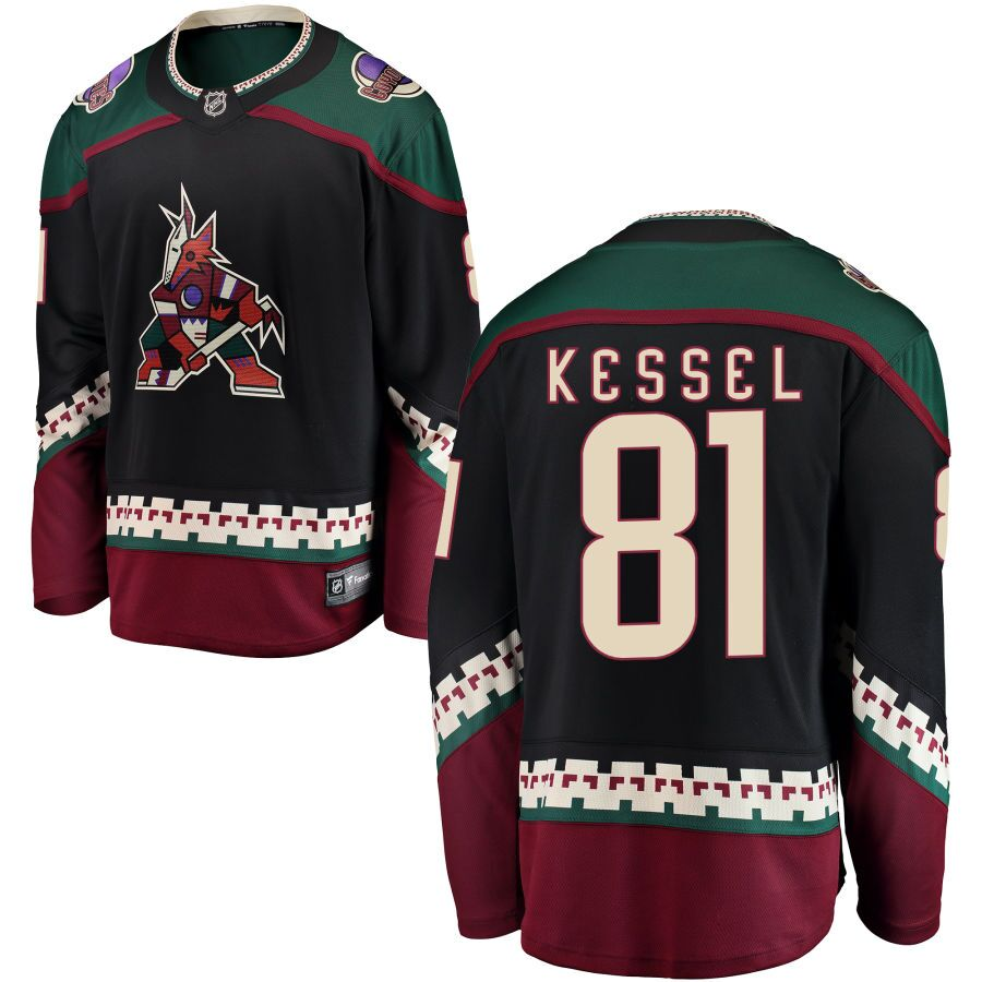 Coyotes 81 Evgeni Kessel Black Breakaway Player Jersey