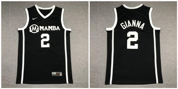 Mamba Gianna Maria 2 Black Kobe Bryant Daughter Stitched Basketball Jersey