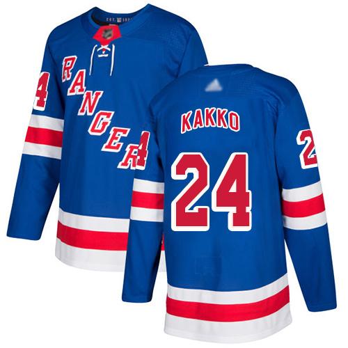 Rangers #24 Kaapo Kakko Royal Blue Home Authentic Stitched Hockey Jersey