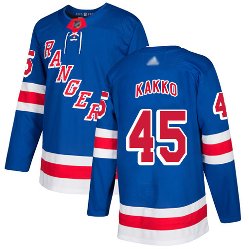 Rangers #24 Kaapo Kakko Royal Blue Home Authentic Stitched Youth Hockey Jersey