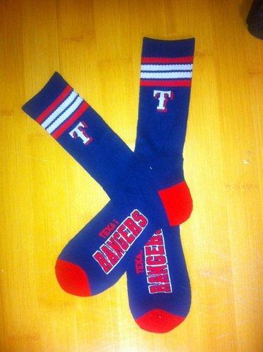 Rangers Team Logo Blue Blue MLB Socks
